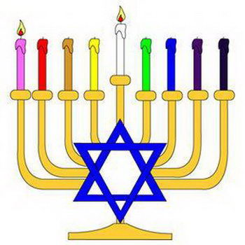 when is first day of hanukkah in canada in 2016 when is the holiday