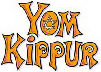 when is yom kippur in canada in 2017 when is the holiday rh whenistheholiday com  yom kippur 2017 clipart